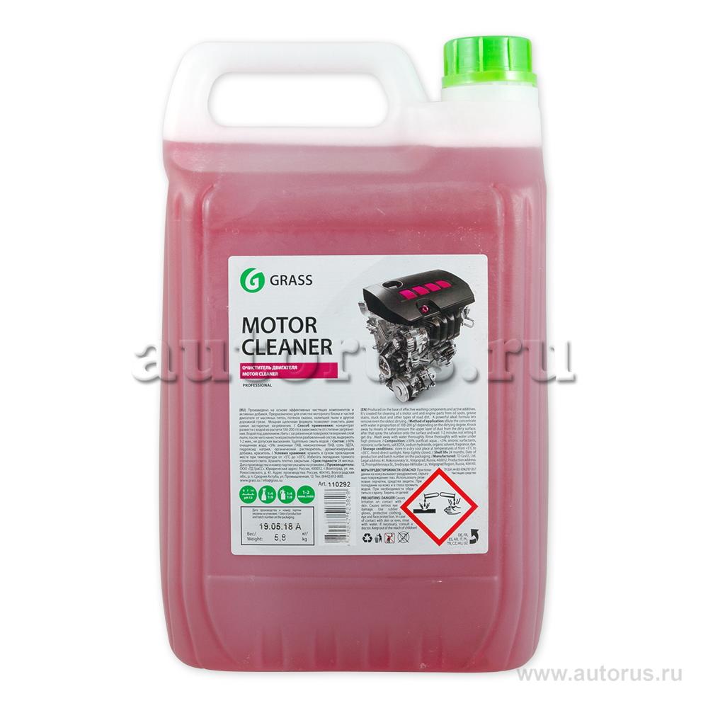 """GraSS 110292 Очиститель двигателя """"""""Motor Cleaner"""""""", 5,8кг"""