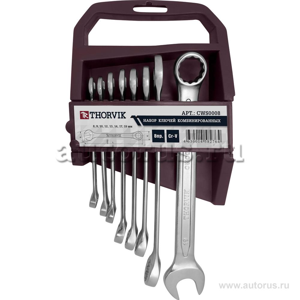 THORVIK CWS0008 Набор ключей комбинир. 8-19 мм. 8 шт. THORVIK (пластик.держатель)