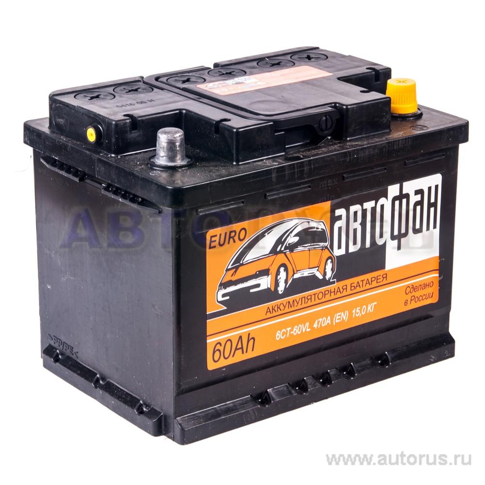 АвтоФан 6CT600 Батарея аккумуляторная 60А/ч 470А 12В обратная поляр. стандартные клеммы