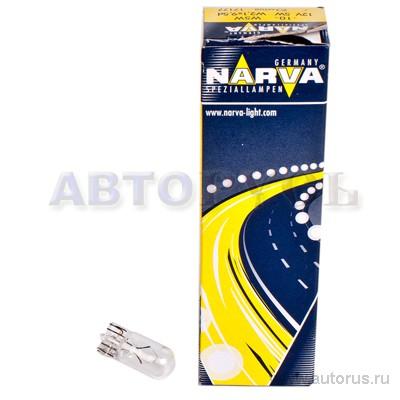 Narva 17177 Лампа накаливания NARVA W5W W2.1x9.5d 12V 5W  1шт.