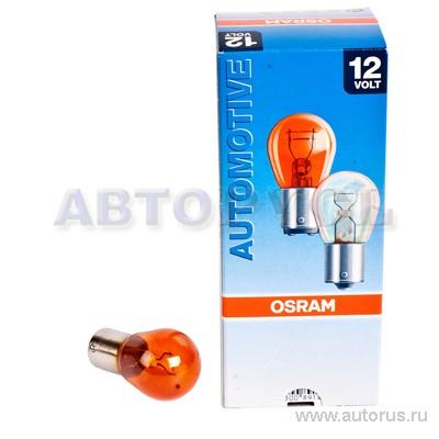 Osram 7507 Лампа накаливания OSRAM PY21W BAU15S 12V 21W  1шт.
