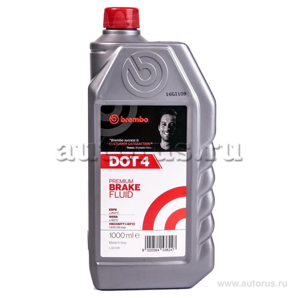 Brembo L04010 Жидкость тормозная BREMBO DOT 4 1л