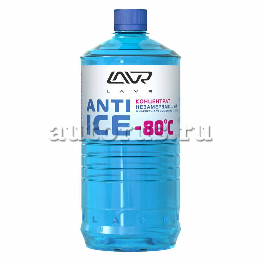 Lavr LN1324 LAVR 1324 Жидкость незамерзающая -80С концентрат (1л)