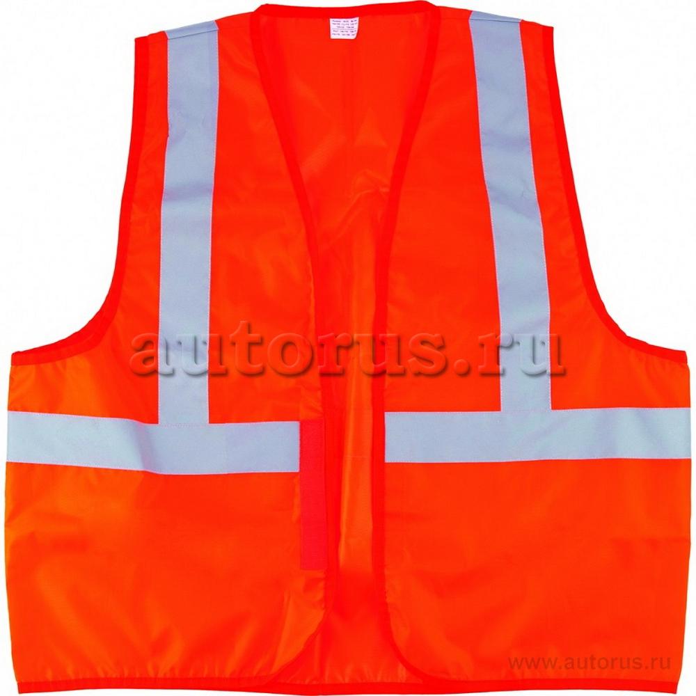 Сибртех 89514 Жилет сигнальный, оранжевый, размер XXL Сибртех