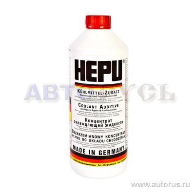 Hepu P999G12 Антифриз Coolant G12 концентрат красный 1,5 л UNIVERSAL