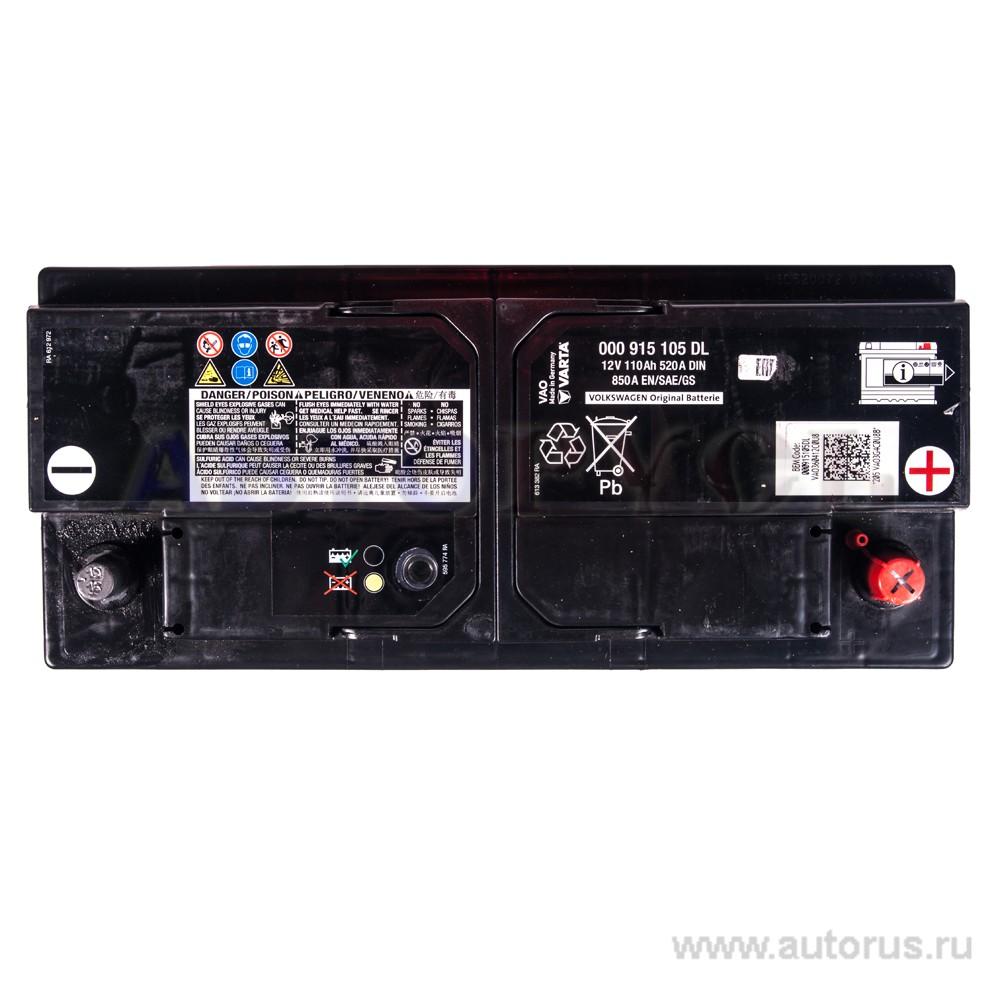 VAG 000915105DL Батарея аккумуляторная 110А/ч 520А 12В обратная поляр. стандартные клеммы
