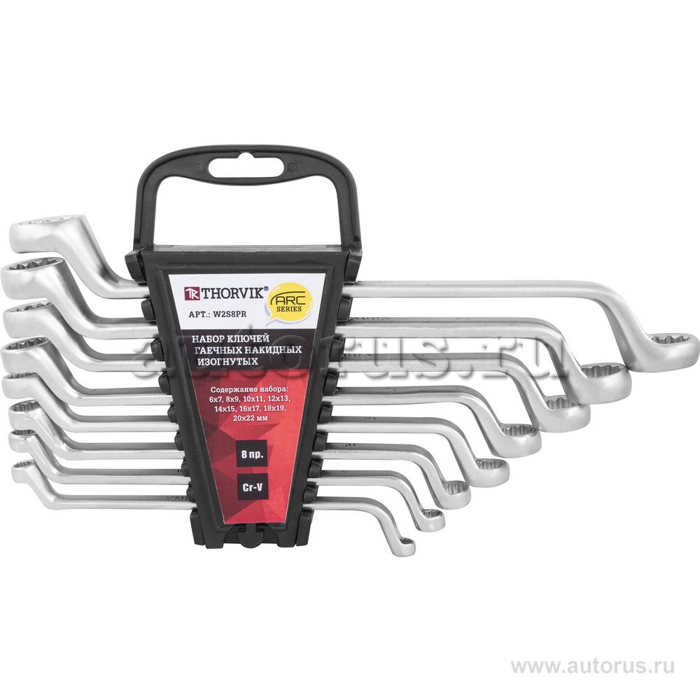 THORVIK W2S8PR Набор ключей накидных изогнутых 6-22 мм. 8 шт. THORVIK ARC (пластик.держатель)