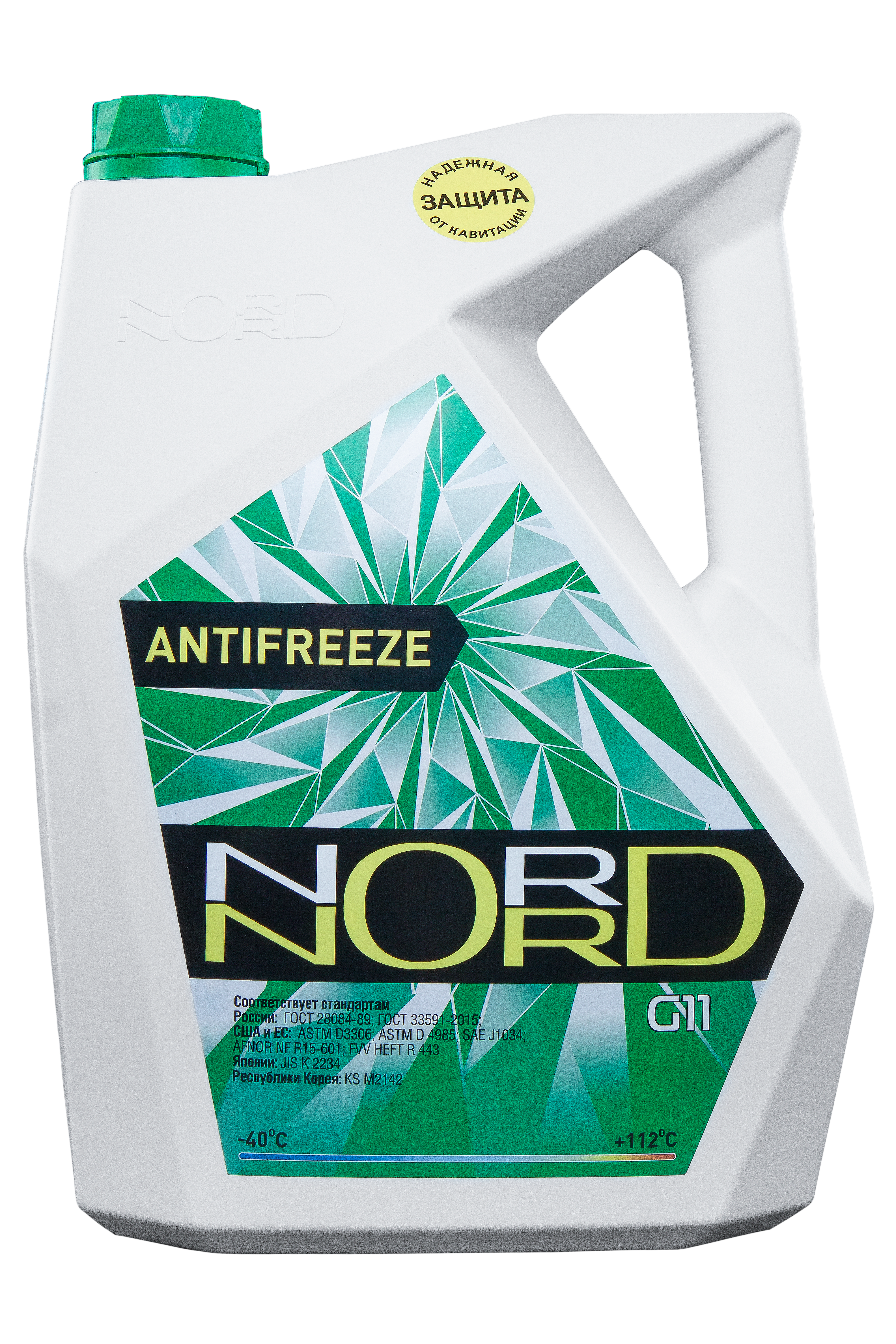 nord NG20492 Антифриз NORD High Quality Antifreeze готовый -40C зеленый 10 кг