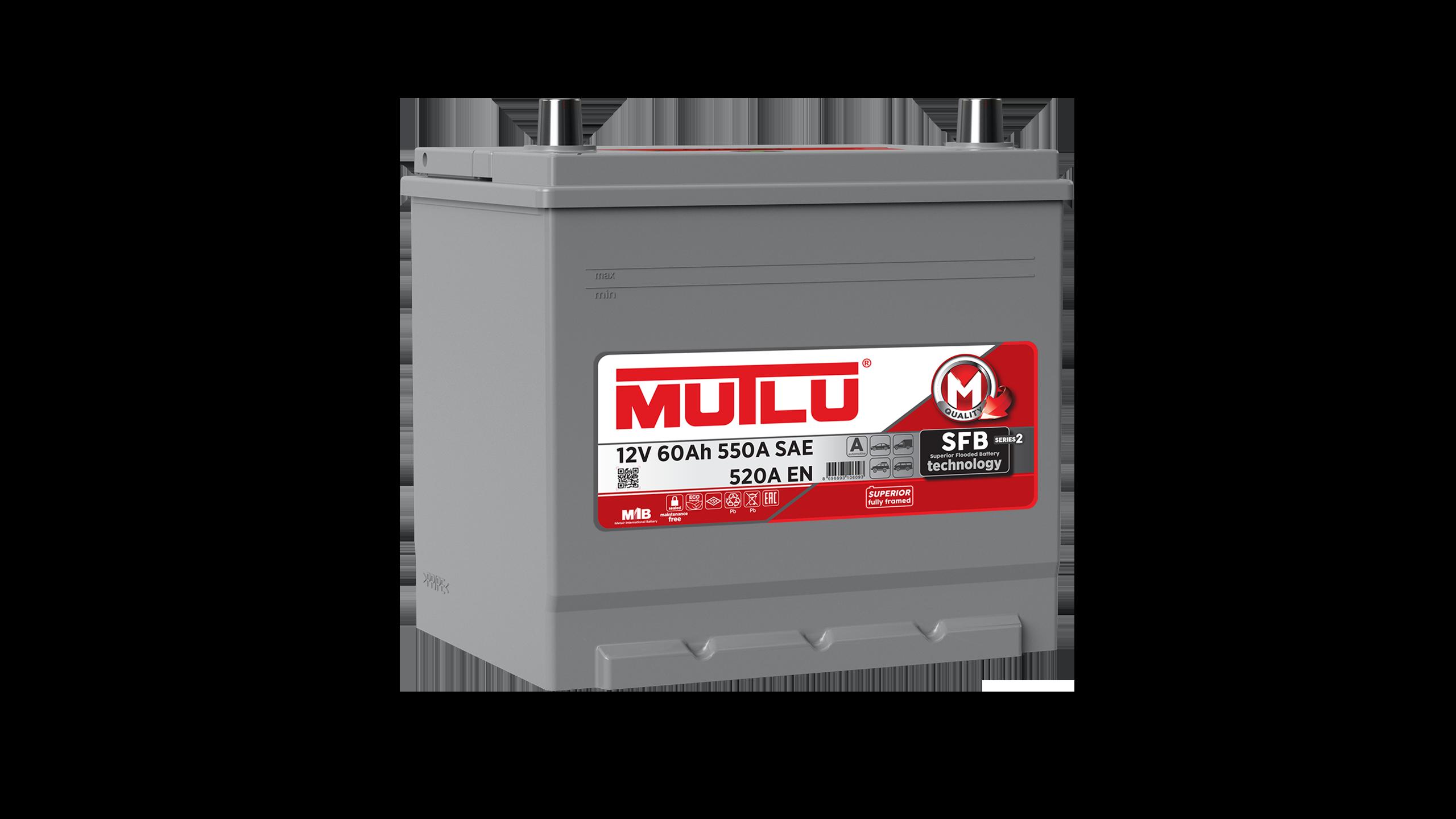 Mutlu D2360052C Батарея аккумуляторная 60А/ч 520А 12В обратная поляр. стандартные клеммы
