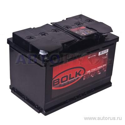 BOLK AB771 Батарея аккумуляторная 75А/ч 600А 12В прямая поляр. стандартные клеммы