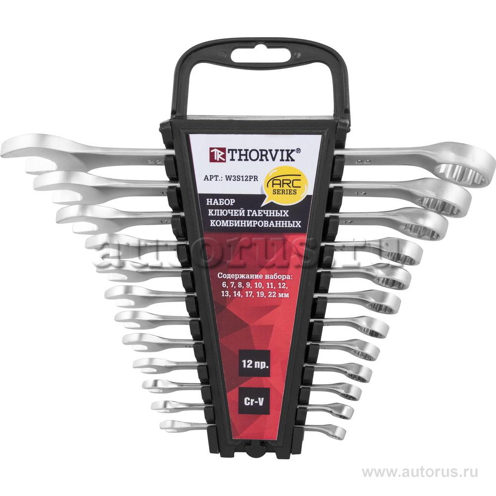 THORVIK W3S12PR Набор ключей комбинир. 6-22 мм. 12 шт. THORVIK ARC (пластик.держатель)