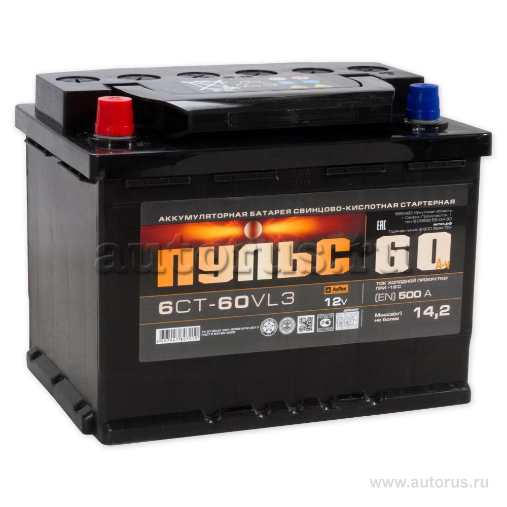 Пульс 6СТ601 Батарея аккумуляторная 60А/ч 500А 12В прямая поляр. стандартные клеммы