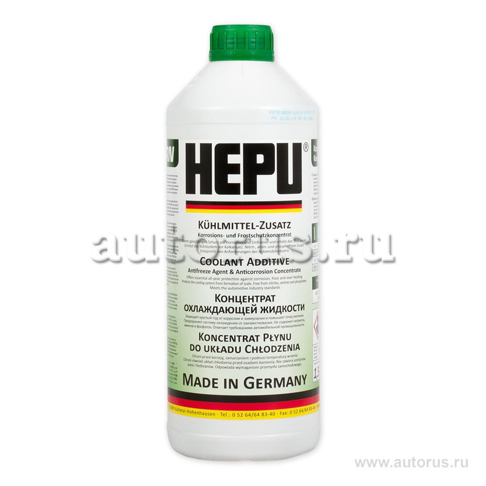 Hepu P999GRN
