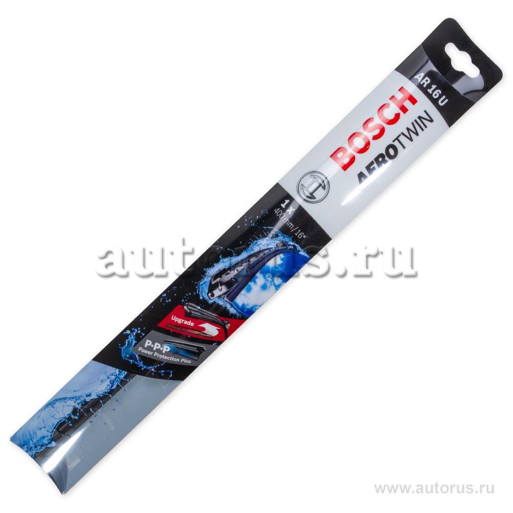 Bosch 3397006824 Щетка стеклоочистителя бескаркасная AR16U Aerotwin Retro, 400мм