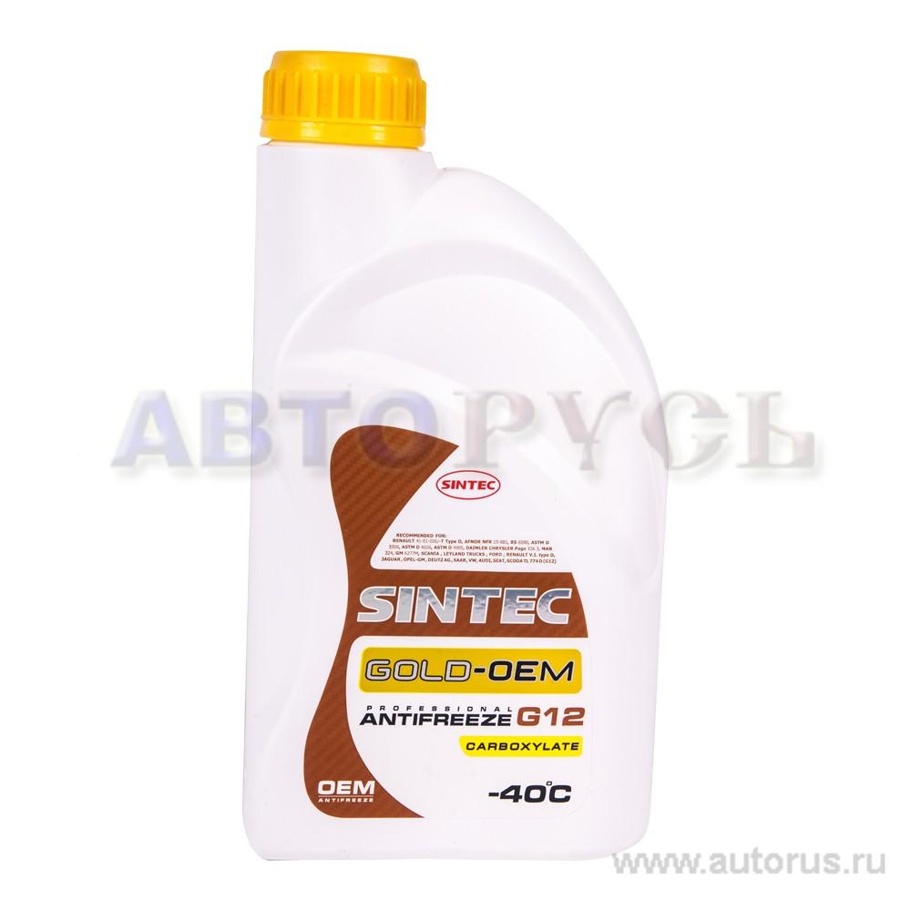 SINTEC 800525