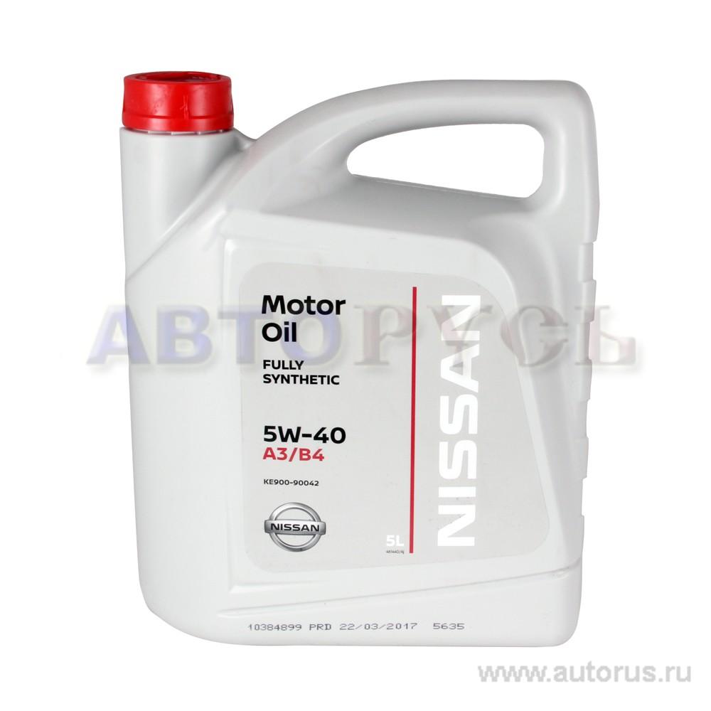 NISSAN KE90090042 Масло моторное синтетика 5W-40 5 л.