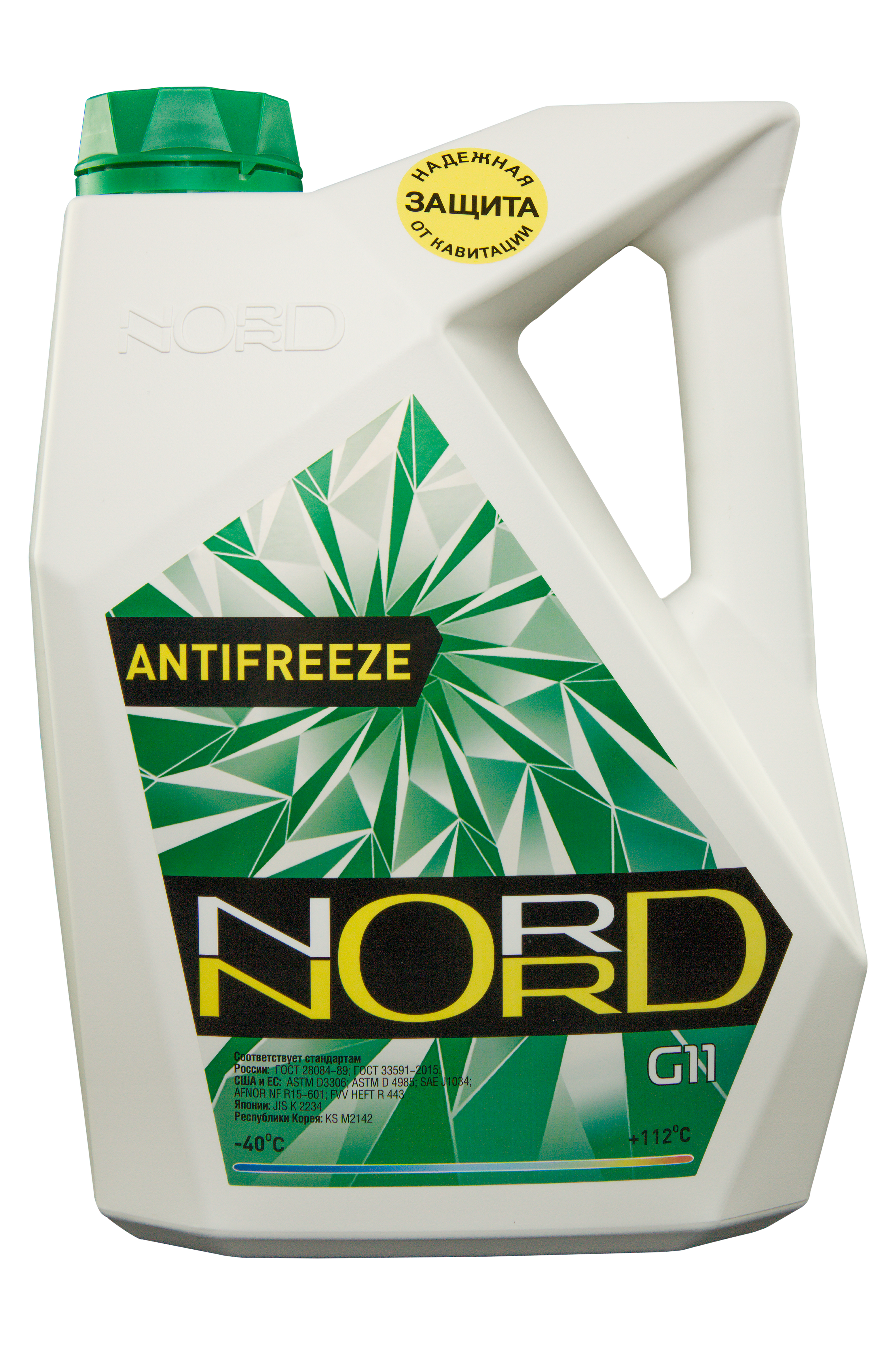 nord NG20362 Антифриз NORD High Quality Antifreeze готовый -40C зеленый 5 кг