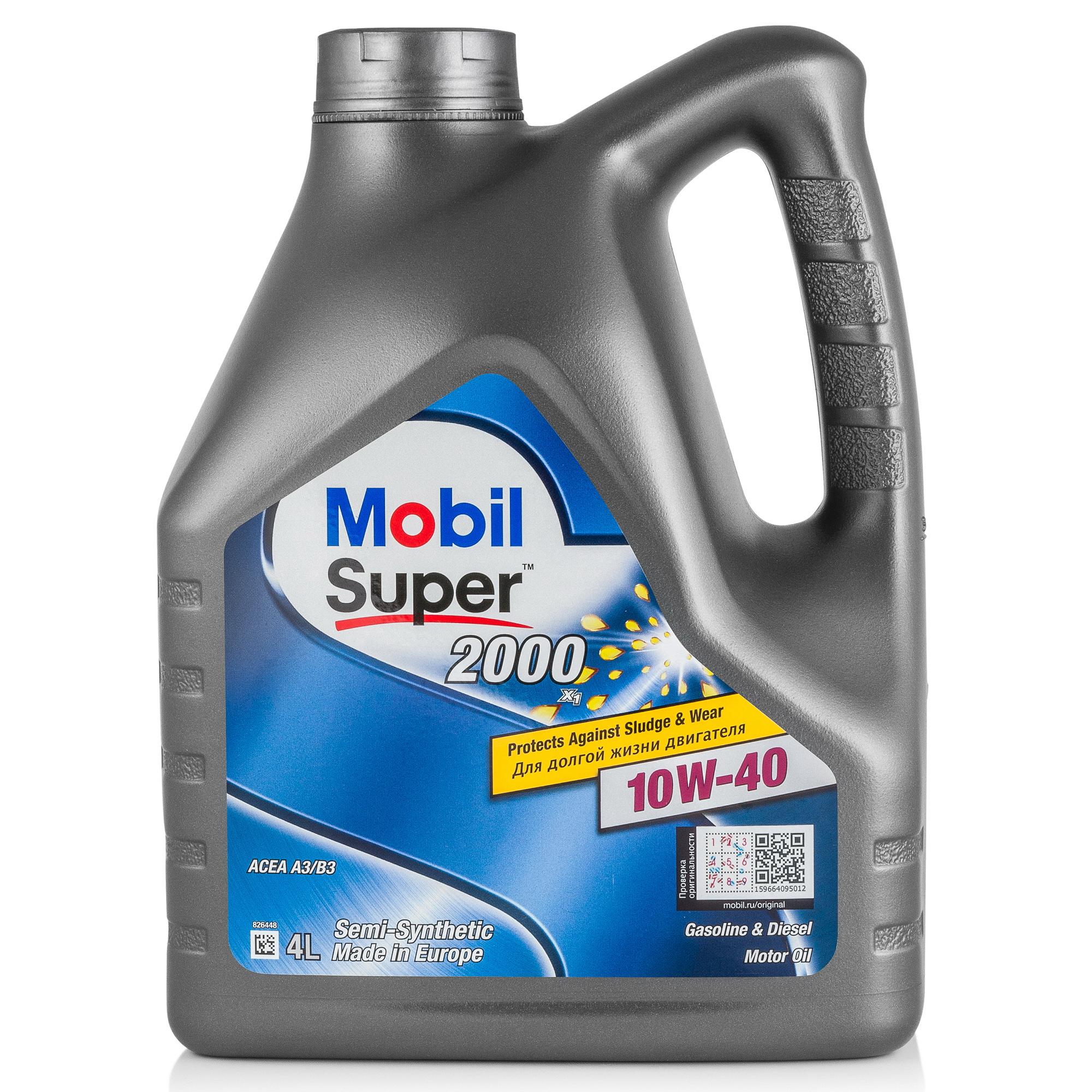 Mobil 152568 Масло моторное полусинтетика 10w-40 4 л.