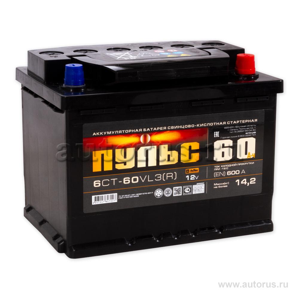 Пульс 6СТ600 Батарея аккумуляторная 60А/ч 500А 12В обратная поляр. стандартные клеммы