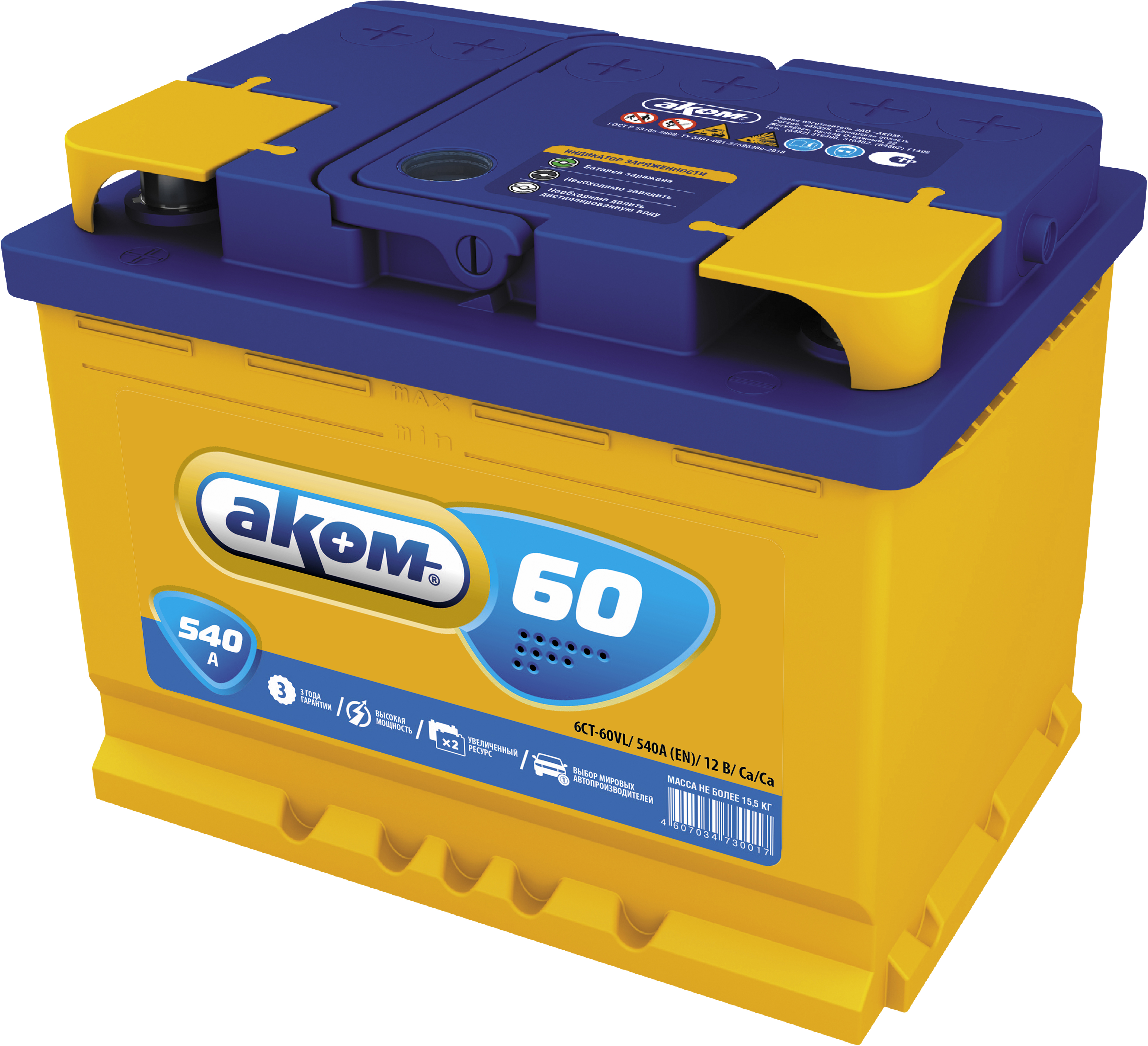 АКОМ 6CT601LA Батарея аккумуляторная 60А/ч 520А 12В прямая поляр. стандартные клеммы