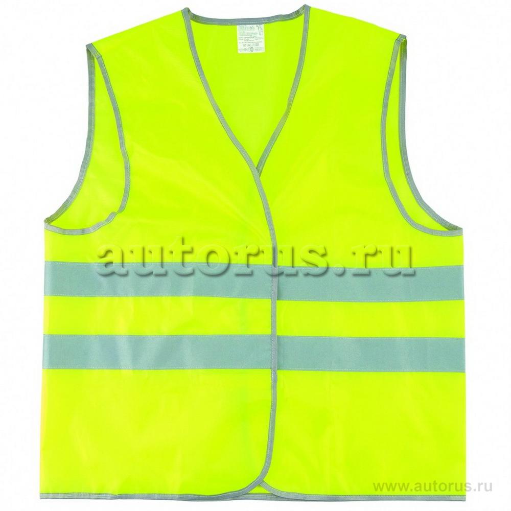 Сибртех 89515 Жилет сигнальный, желтый, размер XL Сибртех