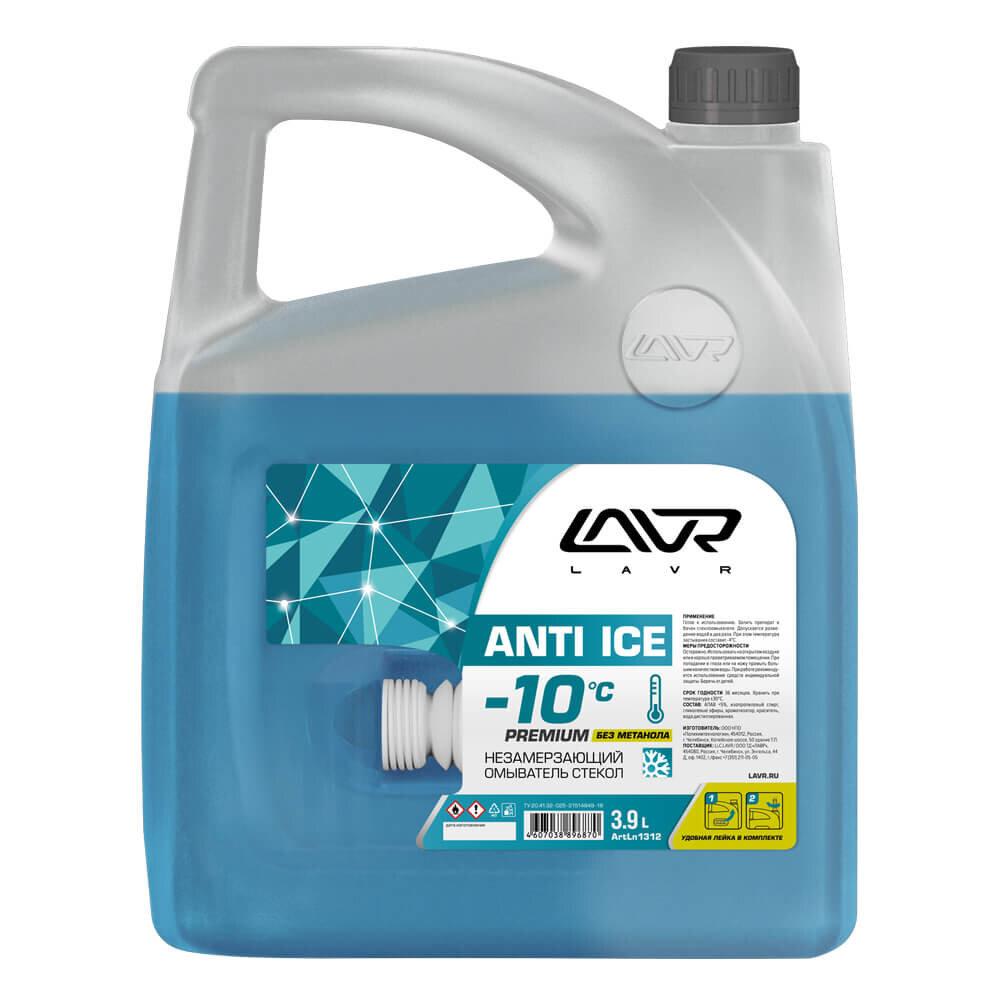"""Lavr LN1312 Незамерзающий омыватель стекол (-10) """"""""Anti Ice"""""""", 3.9л"""
