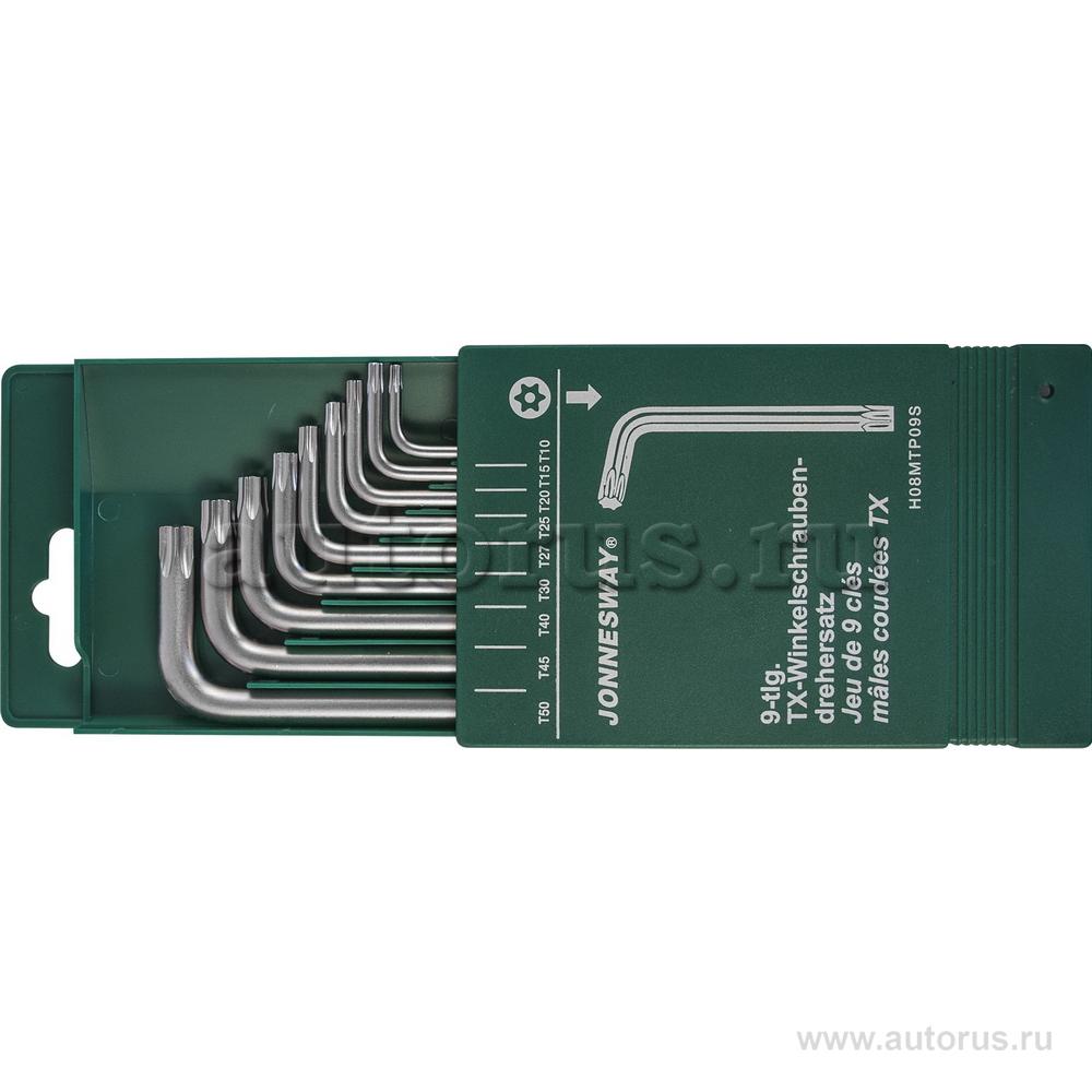 Jonnesway H08MTP09S Набор ключей торцевых TORX® с центрированным штифтом Т10-50, 9 предметов JONNESWAY