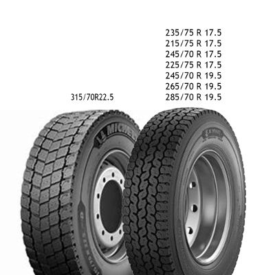 Michelin 889899 Шина грузовая универсальная Michelin X MULTI D 315/70 R22.5 154/150L