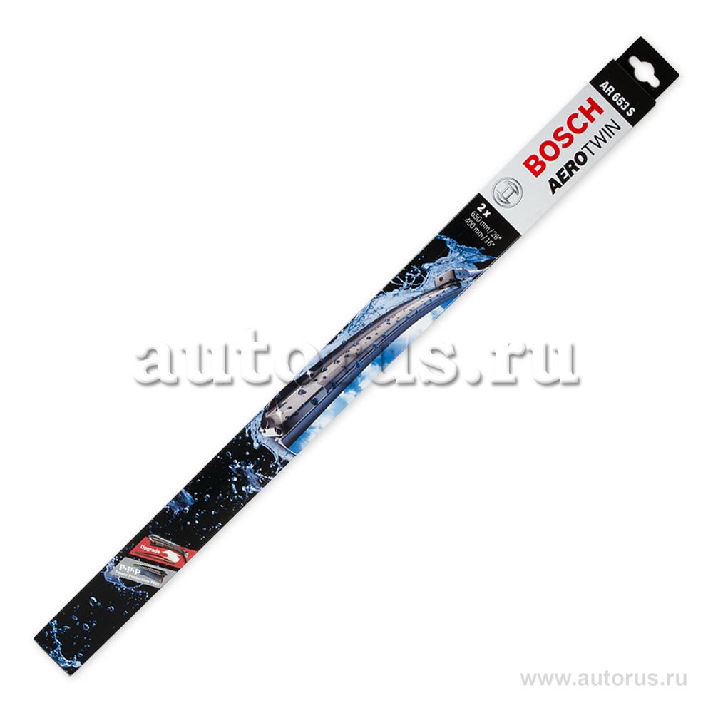 Bosch 3397118911 Комплект щеток бескаркасные, крючок, 650/400мм
