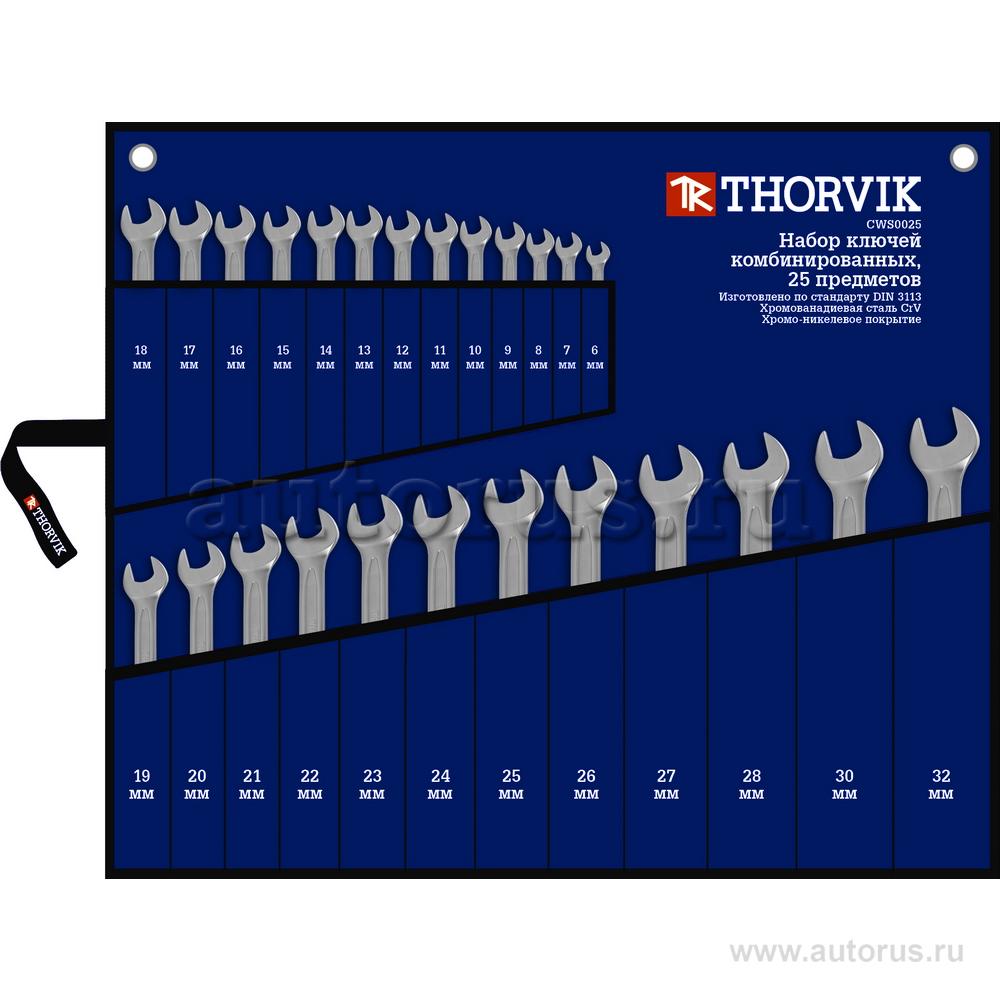 THORVIK CWS0025 Набор ключей комбинир. 6-32 мм. 25 шт. THORVIK (сумка)