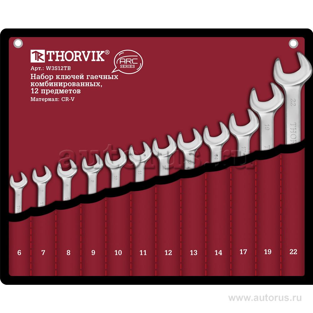 THORVIK W3S12TB Набор ключей комбинир. 6-22 мм. 12 шт. THORVIK ARC (сумка)