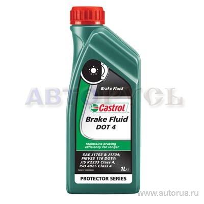 "Castrol 157D5A Жидкость тормозная dot 4, """"BRAKE FLUID"""", 1л"