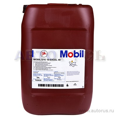 Mobil 150658 Масло Mobil DTE 10 Excel 46 гидравлическое (20л)