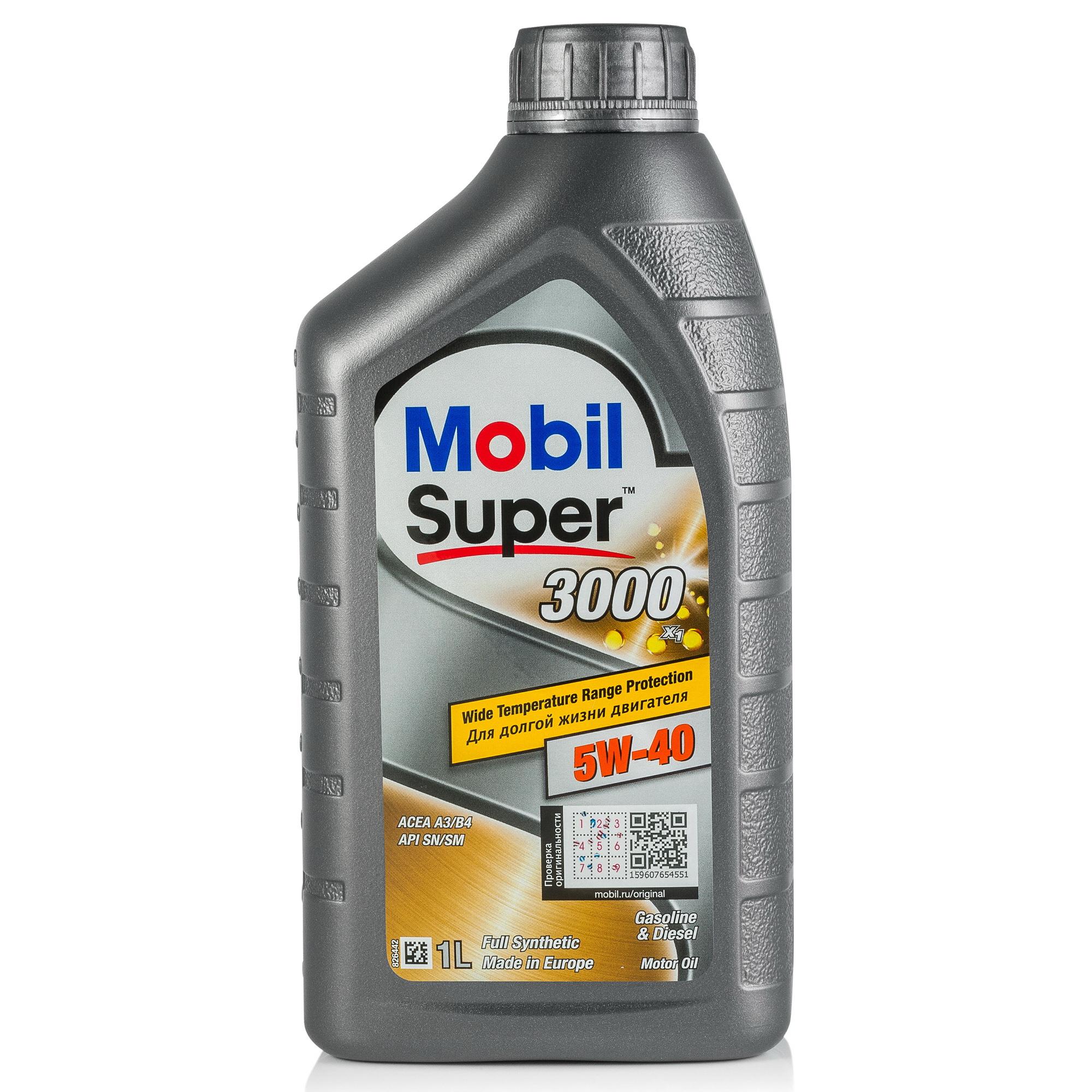 Mobil 152567 Масло моторное синтетика 5w-40 1 л.