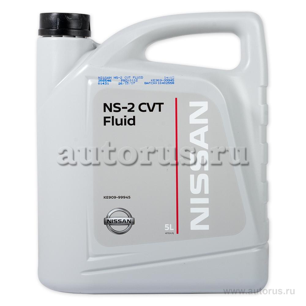 NISSAN KE90999945R Масло трансм.  ,   5л.