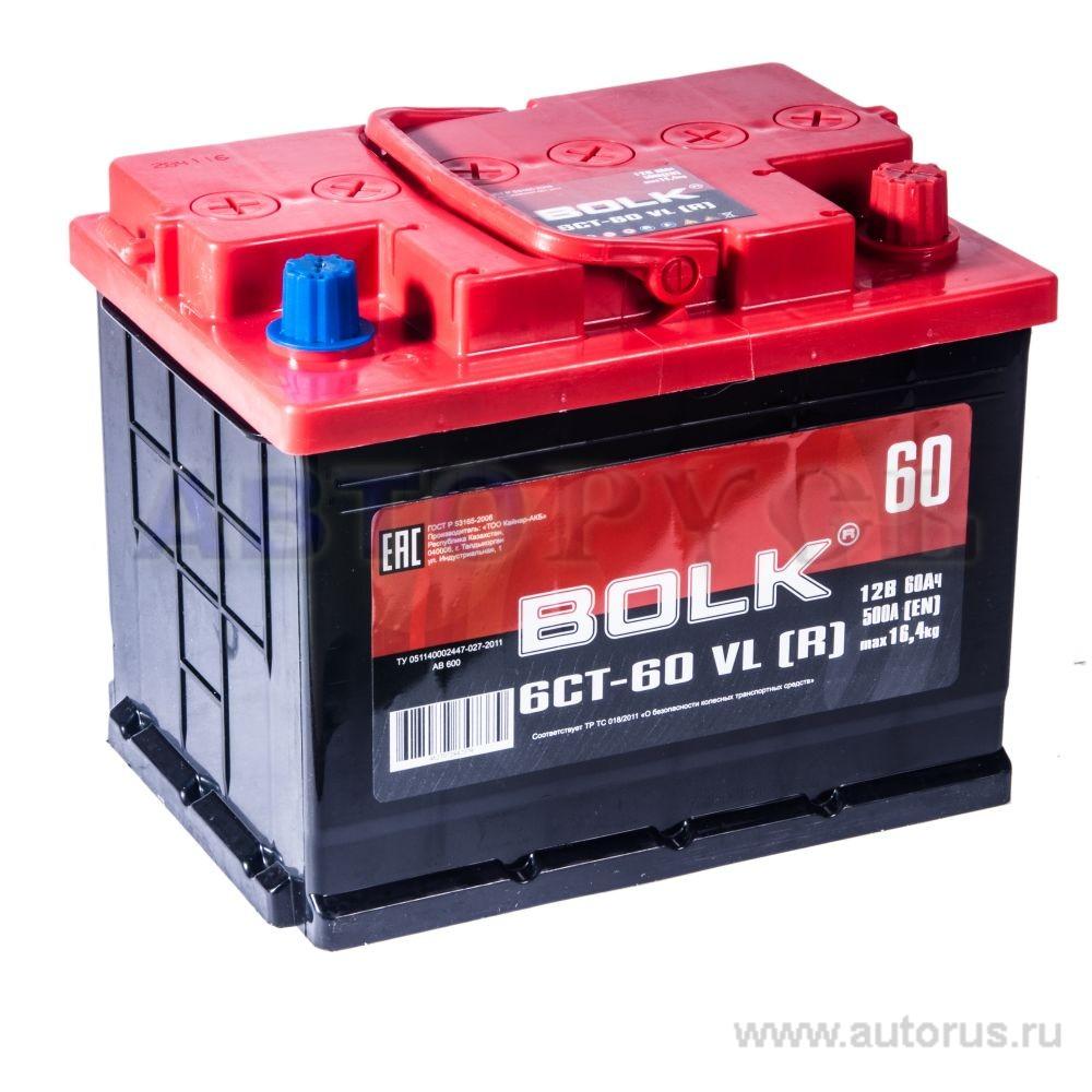 BOLK AB600 Батарея аккумуляторная 60А/ч 500А 12В обратная поляр. стандартные клеммы