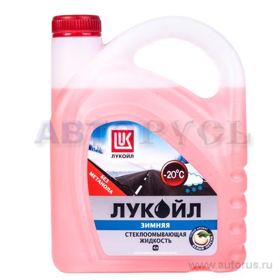 LUKOIL 1714274 Жидкость незамерзающая Лукойл -20С (4л)