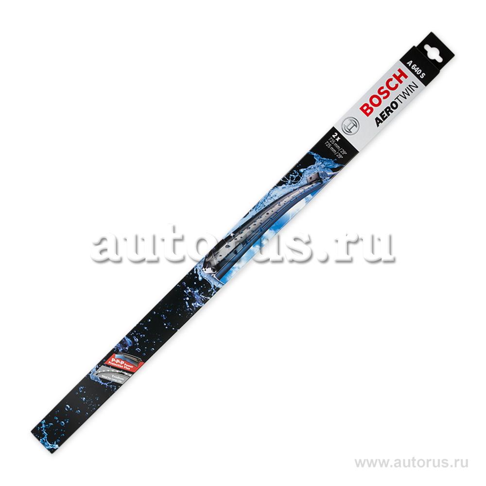 Bosch 3397007640 Комплект щеток бескаркасные, кнопка, 725/725мм