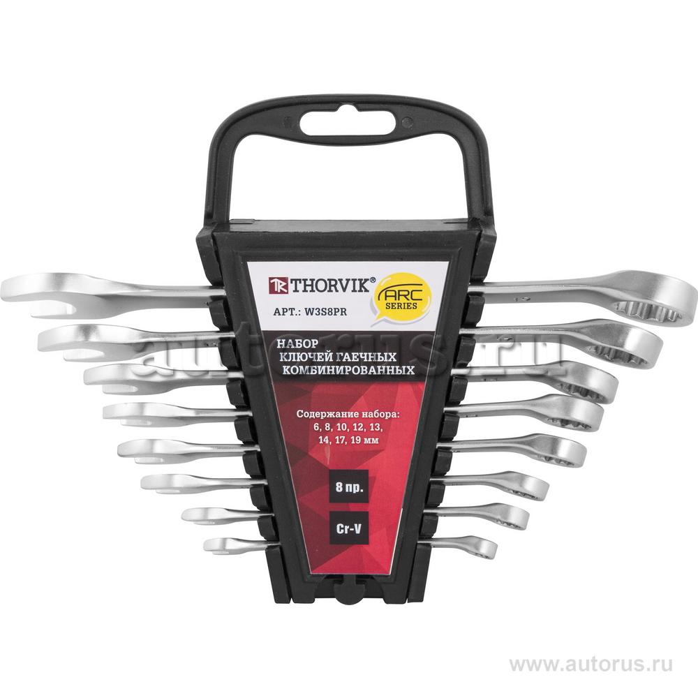 THORVIK W3S8PR Набор ключей комбинир. 6-19 мм. 8 шт. THORVIK ARC (пластик.держатель)