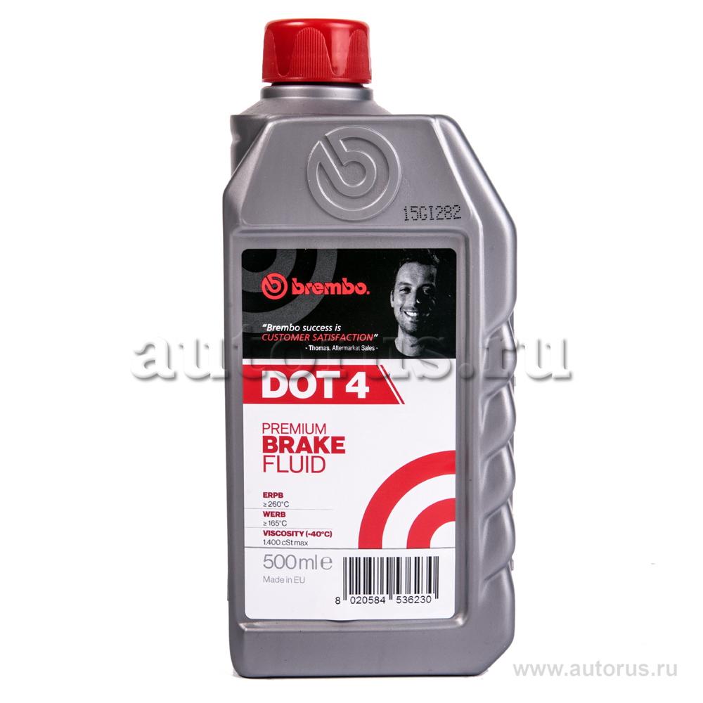Brembo L04005 Жидкость тормозная BREMBO DOT 4 0,5л