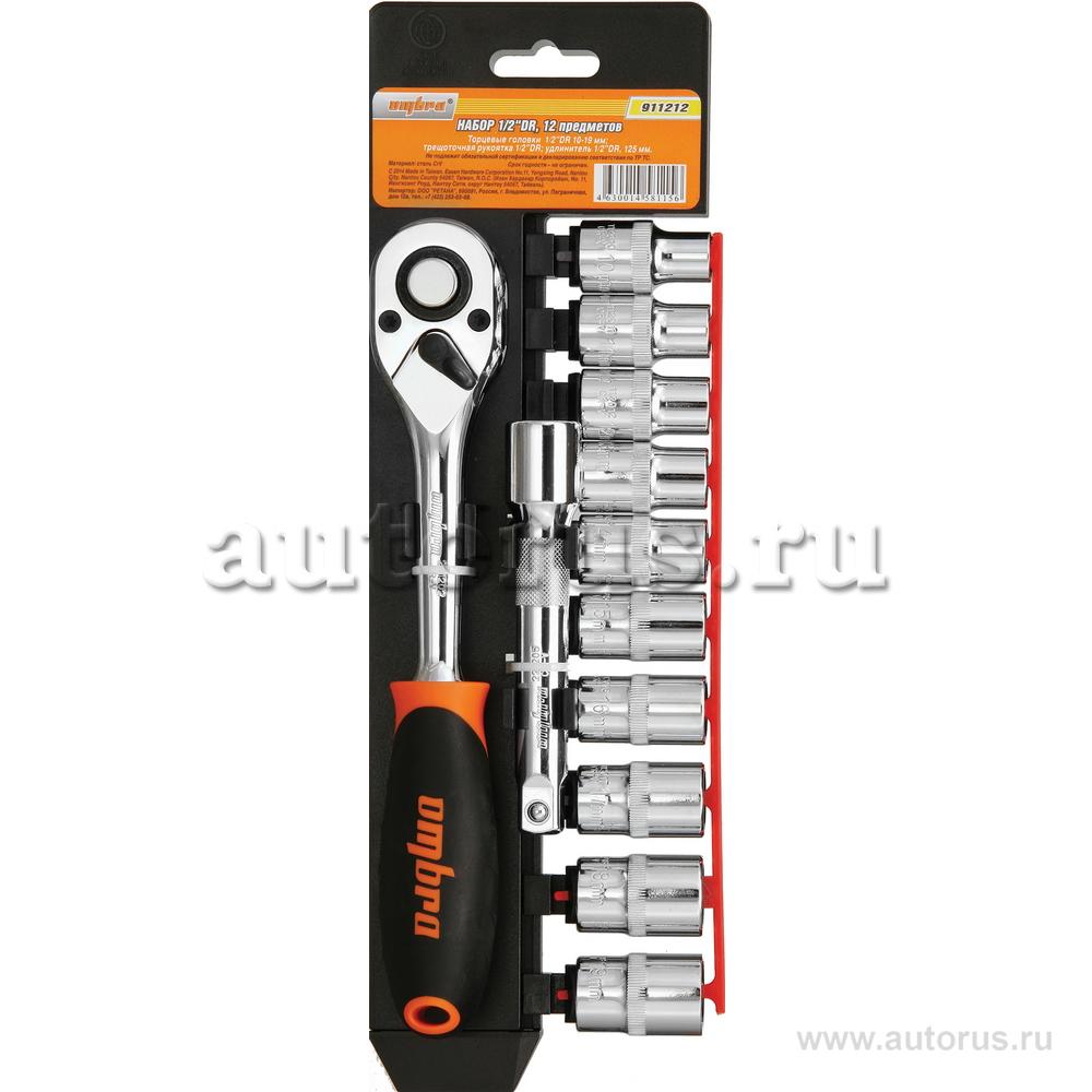 """OMBRA 911212 Набор головок (12пр.) 1/2"""""""" 10-19 мм OMBRA"""