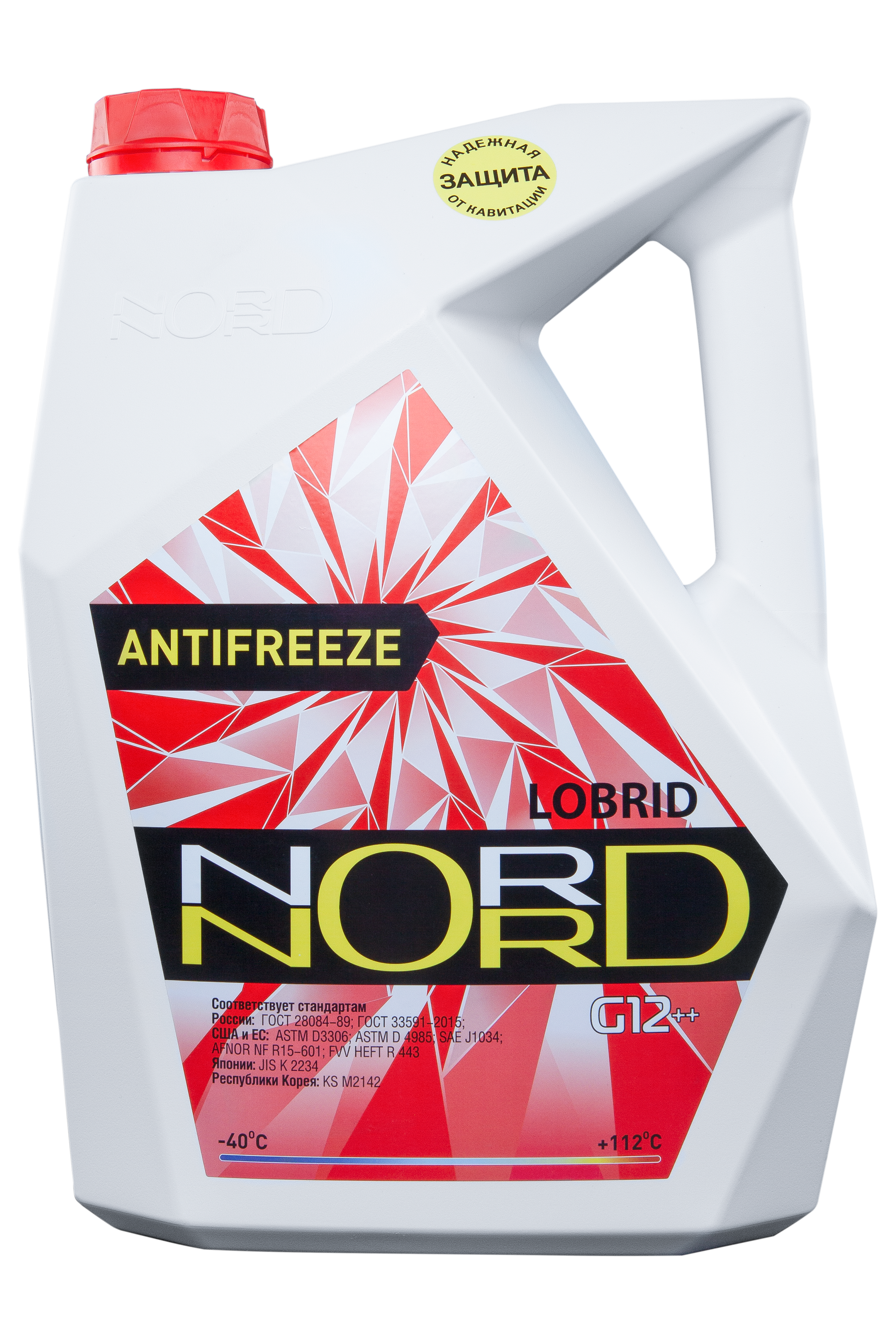 nord NR20485 Антифриз NORD High Quality Antifreeze готовый -40C красный 10 кг